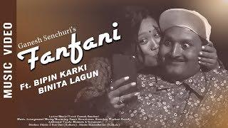 Fanfani Ft. Bipin Karki & Binita Lagun | Ganesh Senchuri | New Nepali Modern Pop Song 2017