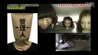 板野友美 高城亜樹 宮澤佐江「脱出ゲームDERO SP」4 4.
