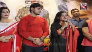 """Arvind Akela Kallu"""" Attend New Upcoming भोजपुरी फ़िल्म """"पत्थर के सनम"""" महुरत"""