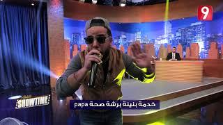 أغنية الموسم من طارق بعلوش - عبدليو
