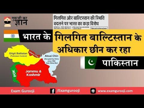 India - Pak