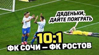 ПОЗОРНЫЕ МАТЧИ В ФУТБОЛЕ Скандальные и несправедливые футбольные матчи Футбольный топ 120 ЯРДОВ
