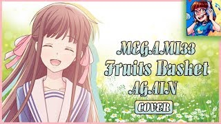 Fruits Basket 2019 OP - AGAIN [FULL ENGLISH COVER]