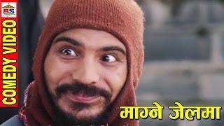 माग्ने जेल मा | Nepali Comedy Video | Magne budha