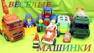 Веселые МАШИНКИ (CARs) 2. Учим цвет и цифры, формы. Развивающие мультики