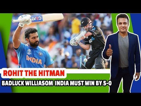 Rohit The hitman   bad luck Williamson   India Must win by 5-0