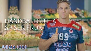 Håndballgutta spiser frukt | FRUKT OG GRØNT | REMA 1000