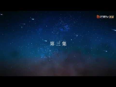 Сад Падающих Звёзд • 3 серия •Озвучка SoftBox