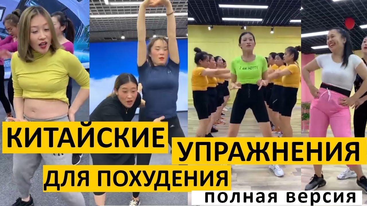 полноценная тренировка для похудения