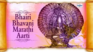 Bhairi Bhavani Aarti Full | Jai Devi Jai Devi Bhairi Bhavani | Marathi Devotional Songs
