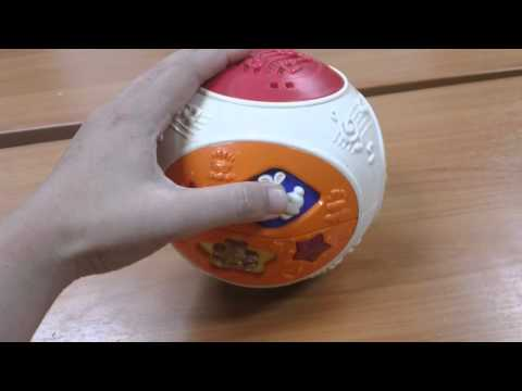 Vtech ball By http://www.copter-shop.pantown.com/