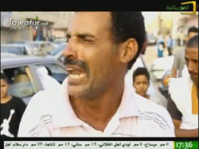 سلسلة عندك دونك - الحلقة 26- قناة الموريتانية
