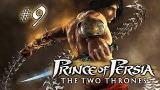 Let's Play Prince of Persia: Dwa Trony #9 - W pułapce