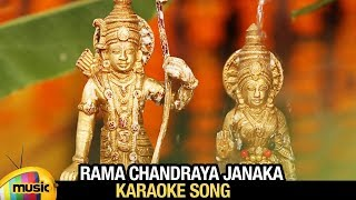 Sri Rama Navami 2018 Special Songs | Rama Chandraya Janaka Karaoke Song | Sri Ramadasu | 2018 Songs