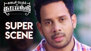 Kadaisi Bench Karthi - Super Scene