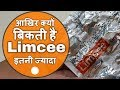 Limcee Vitamin C Benefits For Skin and Health | Limcee Vitamin C Tablet Review in  Hindi