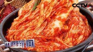 [中国新闻] 方便食品受欢迎 朝鲜打造优质国货 | CCTV中文国际