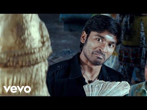 Padikkathavan - Hey Vetri Velaa Video | Dhanush | Manisarma