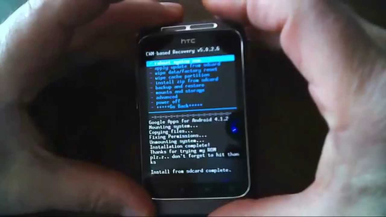 How to root htc wildfire s in simple steps.