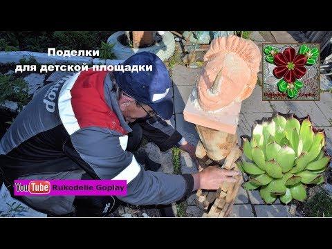 Канатная дорога - Тарзанка - ВКФ Триумф-П Луцкиз YouTube · Длительность: 20 с