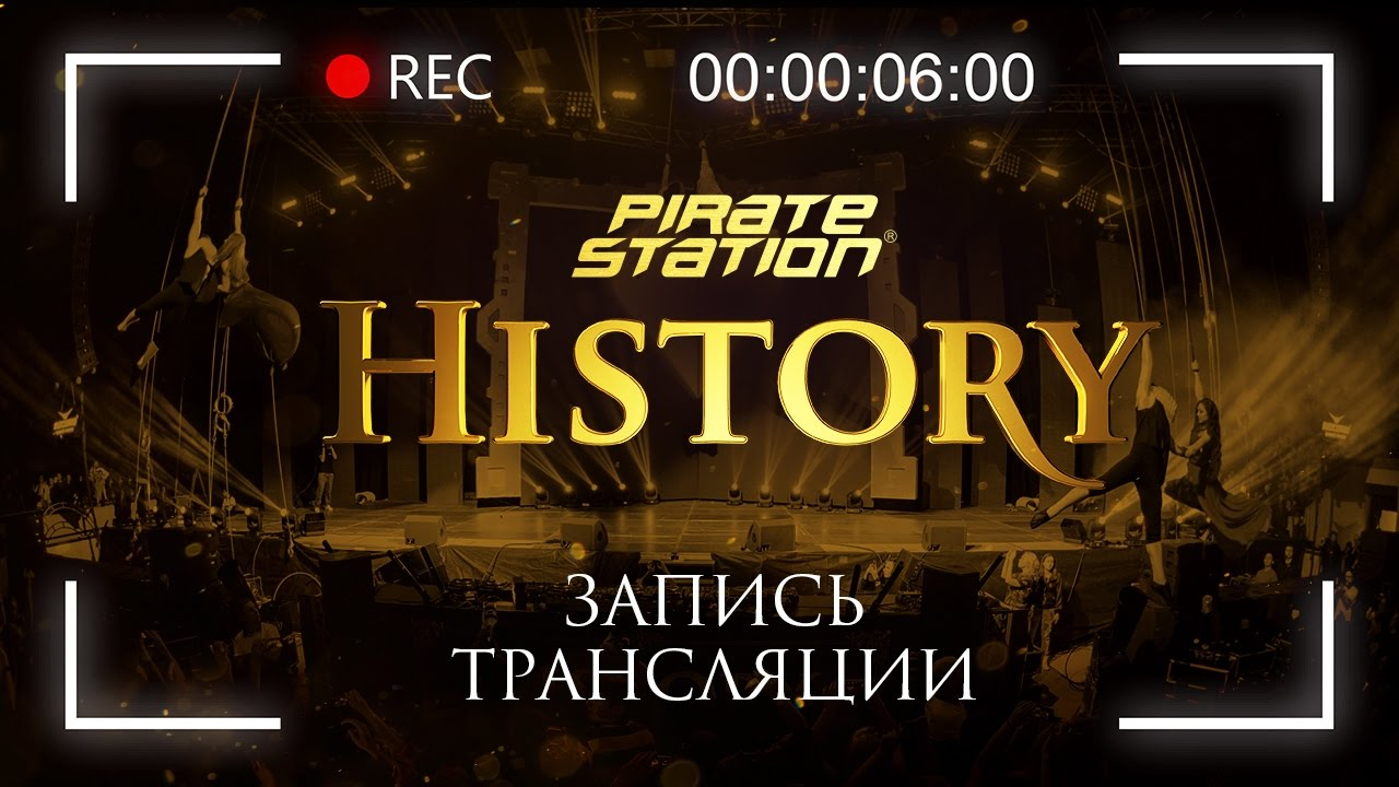 stations history music video - 1280×720