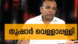 Thushar Vellappally in Point Blank 05/10/15 Latest Interview Thushar Vellappally