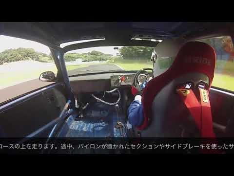 【近畿大学】自動車部2019