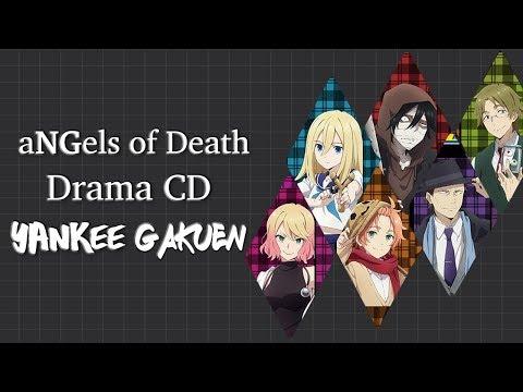 Given Drama Cd Download