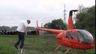 Посадка вертолета рядом с моим домом