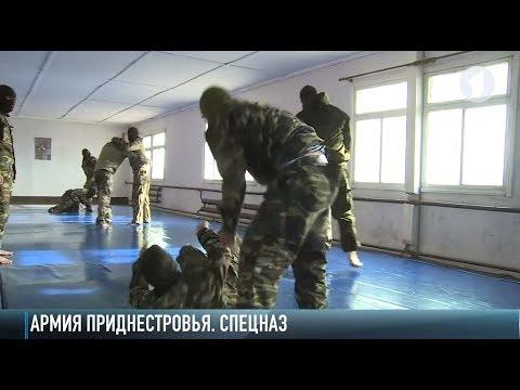 Спецназ Приднестровья: служба по-новому