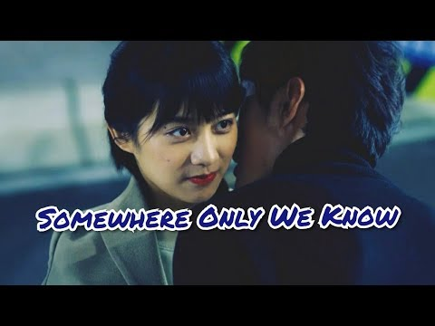 💚Exclusive Memory MV💚|| Somewhere Only We Know || Chinese Drama 独家记忆 2019