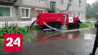 """Тайфун """"Лекима"""" подтопил несколько улиц в Хабаровске - Россия 24"""