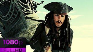Pirates of the Carribean At Worlds End [2007] Crab Scene (HD) | Karayip Korsanları:Dünyanın Sonu