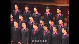 Gentle Annie (Stephen Foster) - National Taiwan University Chorus