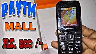 best small keypad mobile phone unboxing micromax x072 under 700 paytm mall