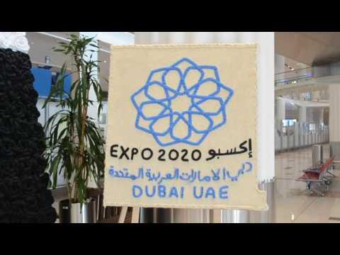 ~ Dubai World Expo 2020 ❤