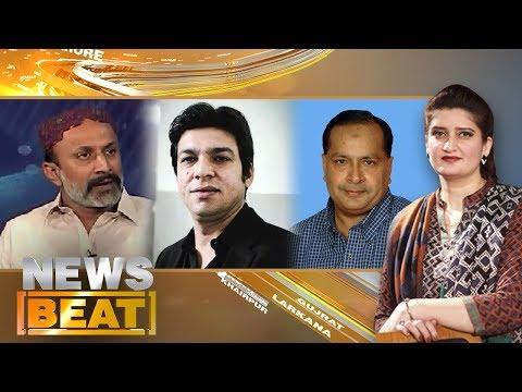 News Beat - Paras Jahanzeb - SAMAA TV - 25 Aug 2017