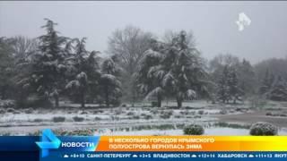 В несколько городов Крымского полуострова вернулась зима
