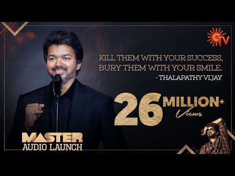 Thalapathy Vijay's Speech | MASTER Audio Launch | Sun TV