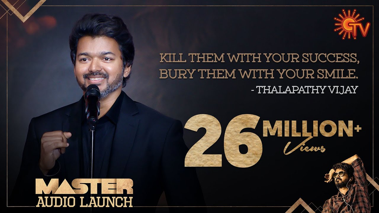 [Master Audio Launch] Thalapathy Vijay's speech | Sun TV Master Audio launch HD Updated
