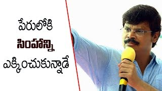 Boyapati Srinu Changes His Name Style in Jaya Janaki Nayaka Movie | Silver Screen