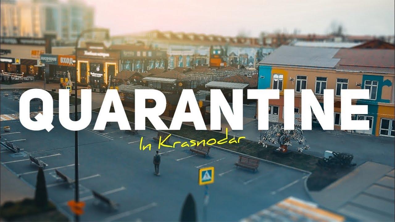 QUARANTINE CITY (Covid-19 in Russia) / КОРОНАВИРУС В РОССИИ