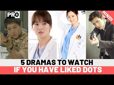 Dramas To Watch If You Can't Get Over DOTS-Explained In Hindi