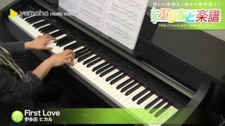 使用した楽譜はコチラ http://www.print-gakufu.com/score/detail/74472...