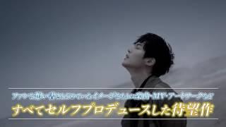 Kim Hyun Joong RE:WİND Teaser.