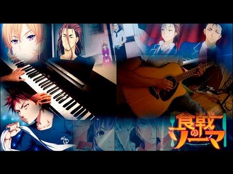 Shokugeki no Soma OST- Joichiro | Episode 15 Bgm (Piano and Guitar cover/ Amv)
