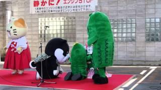 【ご当地キャラ】福知山のゴーヤファミリー、戯れる