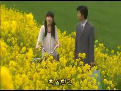 07  2008 도쿄 소녀 미즈사와 에레나東京少女水沢エレナ 1화