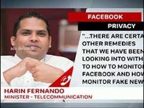 Harin on how Sri Lanka will tackle hate speech and fake news on Social media (English)