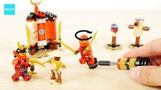 レゴ ニンジャゴー ニンジャの修行 70680 / LEGO Ninjago Legacy Monastery Training